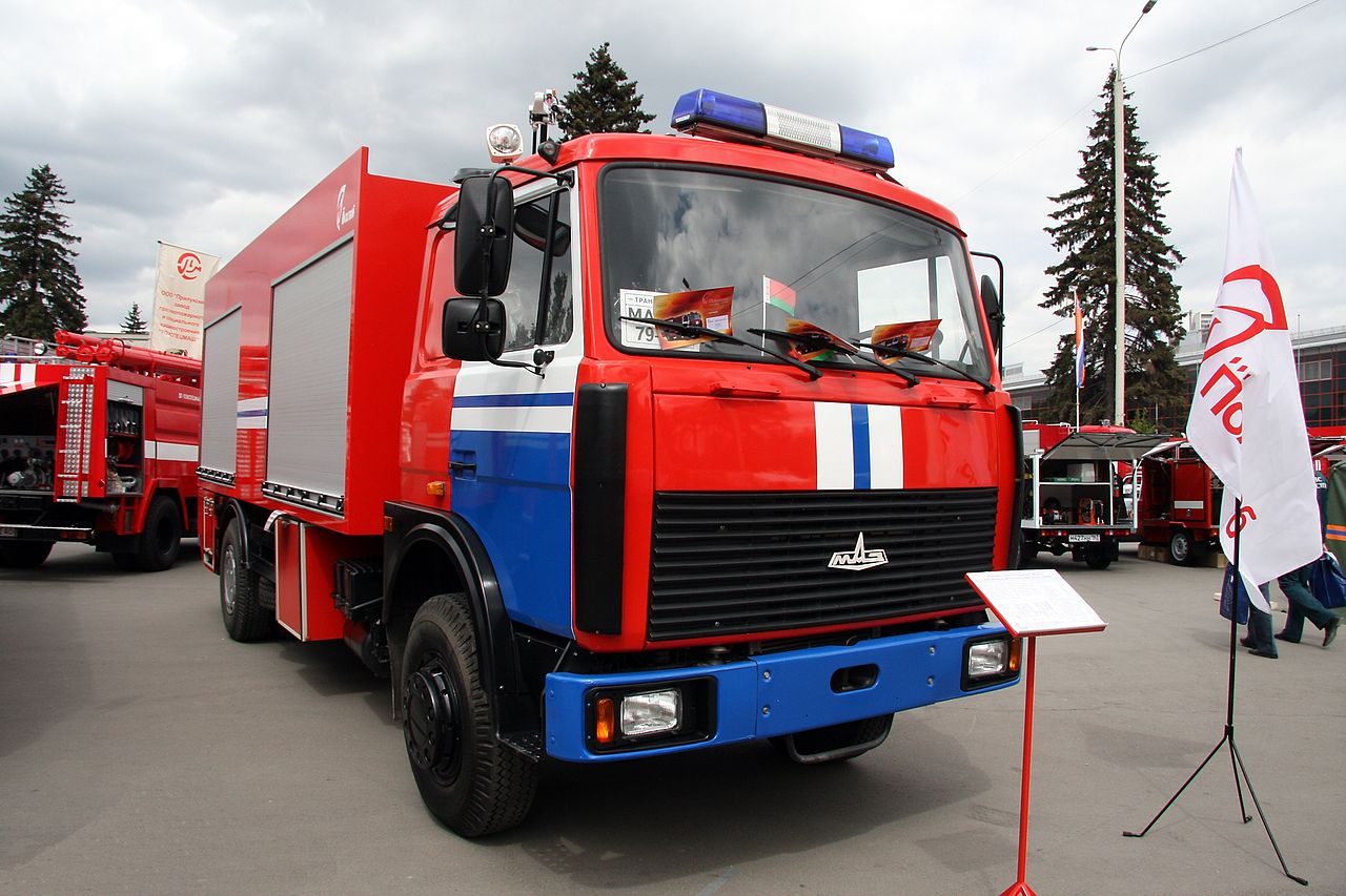 One Ton Truck >> File:Fire truck ATs 5,0-50-4 on MAZ-5336A3.jpg - Wikimedia ...