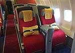 First class seat of B-2866 (20161204090530).jpg