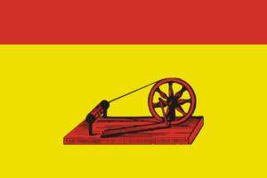 Noginsk - Image: Flag of Noginsk (Moscow oblast)