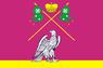 Flag of Vyselkovsky rayon (Krasnodar krai).png
