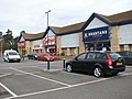 Forest Retail Park - superstores - geograph.org.uk - 1758466.jpg