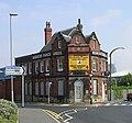 Former Bank - corner of Springwell Street - geograph.org.uk - 423552.jpg