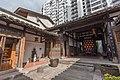Former Residence of Yan Fu in Langguan Alley, 2019-09-29 09.jpg