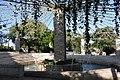 Fountain In Gozlan Garden - Jerusalem - panoramio.jpg