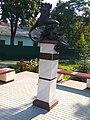 Francysk Skaryna monument in Chișinău.jpg