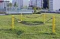 Franziska-Löw-Park, hammocks.jpg