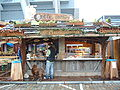 Freimarkt Bremen 20.JPG