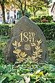 Friedenseiche (Hamburg-Blankenese).Findling.2.18134.ajb.jpg