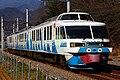 Fujikyu 2000 Series Mt.Fuji color.jpg