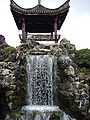 Fukushuen Waterfall.JPG