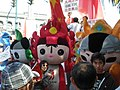 Fuwa at 2008 Olympic Torch Relay in SF 7.JPG