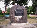 Głogów Pomnik Obrony Głogowa 2005 1.jpg