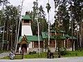 G. Sredneuralsk, Sverdlovskaya oblast' Russia - panoramio - lehaso (4).jpg