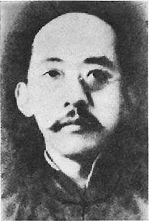 Gao Xu Chinese writer and politician