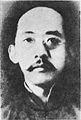 Gao Xu.jpg