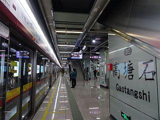 Gaotangshi station Guangzhou Metro station