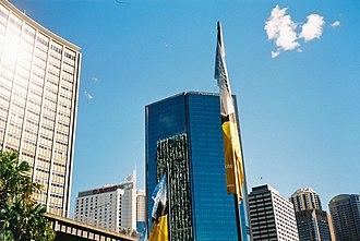 Macquarie Place Park - Image: Gateway Plaza, 1 Macquarie Place, Sydney