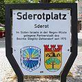 Gedenktafel Sderotplatz (Zehld) Sderotplatz.jpg