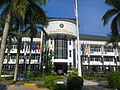 Gedung Rektorat Universitas Mulawarman.jpg