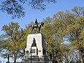 General Sherman Memorial - panoramio (1).jpg