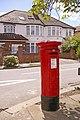 George V Pillar Box on corner of Oakfield, London N21 - geograph.org.uk - 891817.jpg