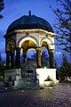 German fountain - 1898 - panoramio.jpg