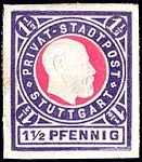 Germany Stuttgart 1889 local stamp 1.5pf - special issue.jpg