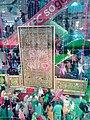 Ghilaf-e-Kaaba.jpg