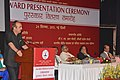 Ghulam Nabi Azad addressing at the ICMR awards presentation ceremony, in New Delhi on September 24, 2013. The Minister of State for Health & Family Welfare, Shri A.H. Khan Choudhury is also seen.jpg