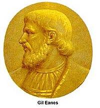 Gil eanes.jpg