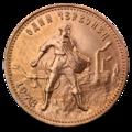 Goldrubel Tschernovetz Bildseite.png