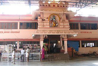 Udupi Sri Krishna Matha - Image: Goshala at Udupi Sri Krishna Temple