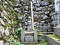 Grave of Akechi Hiroko.jpg