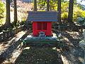 Grave of Kudo Suketsune.JPG