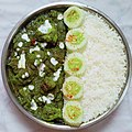 Green Chicken with Rice and cucumber salad top shot.jpg