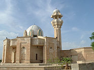 Green Zone Mosque