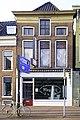 Groningen - Damsterdiep 6.jpg