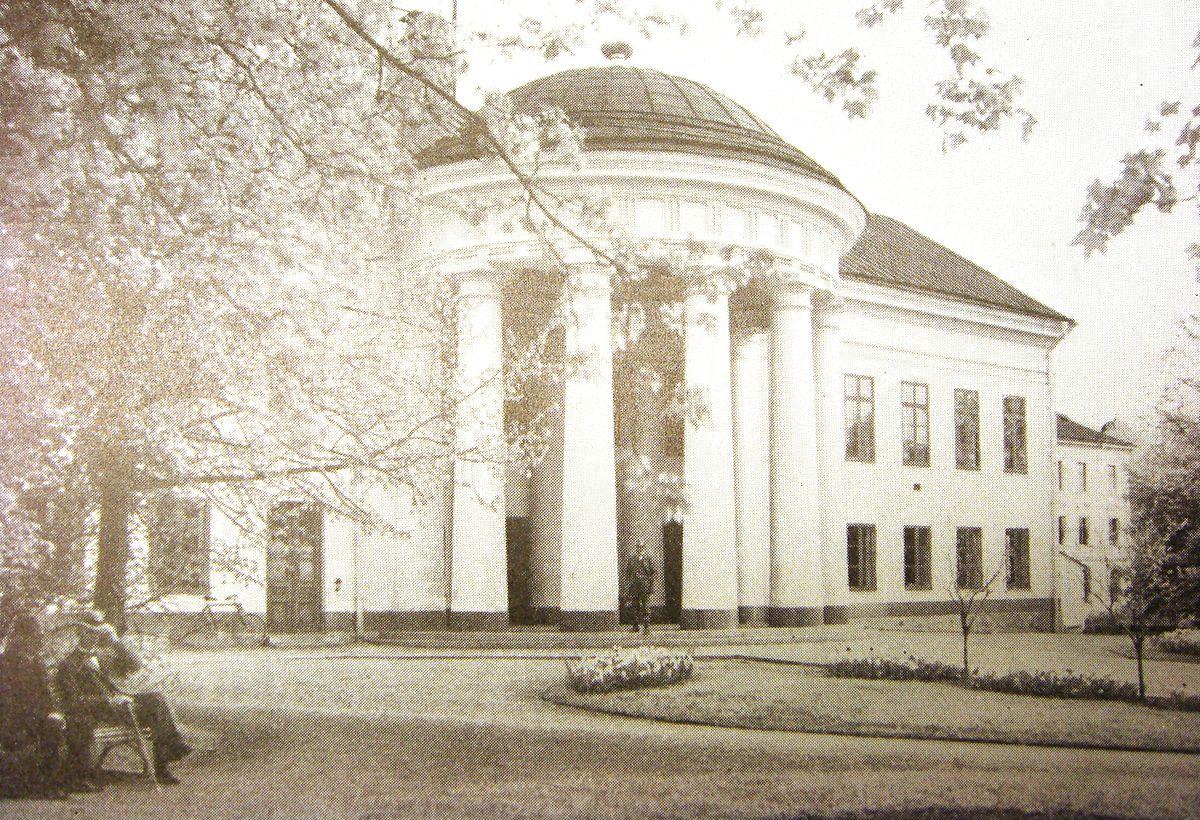 Härnösands gamla gymnasium.jpg