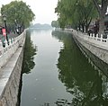 Hòuhǎi (后海 = hinterer See) - panoramio.jpg
