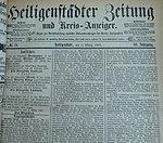H.Zeitung und Kreisanzeiger (1).jpg