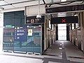 HKU 香港大學 syp MTR tower view 薄扶林道 Pok fu lam Road campus 校園 MTR Station Lift Tower April 2019 SSG 01.jpg