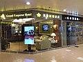 HK 上環 Sheung Wan 信德中心 Shun Tak Centre mall morning August 2019 SSG 28.jpg