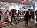 HK 上環 Sheung Wan 無限極廣場 Infinitus Plaza shop MiniSo July 2019 SSG 01.jpg