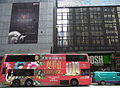 HK 上環 Sheung Wan Des Voeux Road Central bus body LionsRise Winfield June-2012.JPG