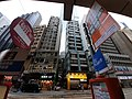 HK 中環 Central 德輔道中 Des Voeux Road Central August 2020 SS2 10.jpg