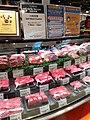HK 九龍塘 Kln Town 又一城商場 Festival Walk mall shop Taste by 百佳超級市場 ParknShop Supermarket goods December 2020 SS2 30.jpg