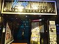 HK 屯門 Tuen Mun night 屯門鄉事會路 110 Heung Sze Wui Road shop 新時代卡拉OK Neway Karaoke Box 康利中心1樓 Honeley Court July 2016 DSC.jpg