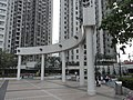 HK 油麻地 Yamatei 駿發花園 Prosperous Garden 紙皮石水泥建築 decoration.jpg