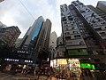 HK 灣仔道 Wan Chai Road 摩理臣山道 Morrison Hill Road 天樂廣場 Morrison Plaza facade evening October 2019 SS2 01.jpg