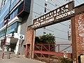 HK 荃灣 Tsuen Wan 美港貨倉 MayKong Godown name sign 青山公路 Casrtle Peak Road Jan 2017 Lnv2 01.jpg
